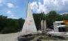 Реновиране на лодки до 4,7метра