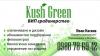ВИП градинар, абонаментно поддържане, проектиране и изграждане на зелени площи.