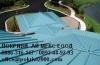 Ремонт на покриви Разград