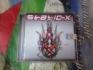 """Продавам оригинално аудио CD: """"Static-X - Machine"""""""