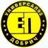 """Универсал 92Н"" ЕООД Производител на резервни части и консумативи за селскостопански машини..."