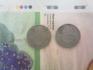 Продавам 2 броя монети от 50 лева от 1940 година