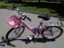 """Велосипед Drag Prima 20"""""""