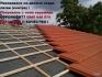 Ремонт на стари и изграждане на нови покриви.Хидроизолации,улуци.ВСИЧКО ЗА ВАШИЯТ ПОКРИВ...