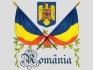 курс по румънски език