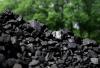Продажба на въглища