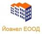 Ремонт на покриви,Хидроизолация,,ЙОАНЕЛ''ЕООД-0885 876930