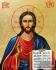 Маг Христо надниква в миналото настоящето и бъдещето