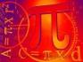 Уроци по средна и висша математика I,II,IIIчаст - 0888283256