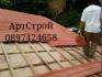 Ремонт на покриви - 0897424658 виж цените на сайта...