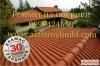 Ремонт на покриви 0897424658