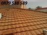 Ремонт на покриви   0897 55 50 53