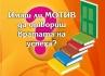 Курсове по английски език за деца и тийнейджъри