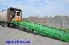 Товарните рампи Ausbau за контейнери