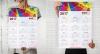 Еднолистов календар с дизайн по Ваш избор