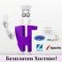Безплатен WEB Хостинг от Ново Поколение, Без ограничения!