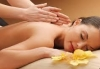 Професионални масажи наадрес