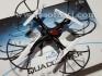 Дрон Quadcopter HC601 с HD камера за видеозапис + подарък 4 GB карта памет
