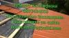 Ремонт на покриви BRAMAC 0897424658