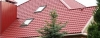 Ремонт на покриви.Без-авансово-0892940052