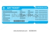 Самолетни билети и обработка на покани за работа в Обединеното Кралство