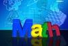 Уроци по математика - Район Централен