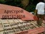 ЧАСТИЧЕН Ремонт на покрив и ОТСТРАНЯВАНЕ НА ТЕЧОВЕ - 0897424658 виж цените на сайта www.artstroybuild.com