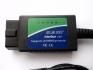 Obd Ii интерфейс за диагностика на автомобили elm327 Ftdi
