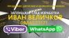 Продавам: ДИПЛОМИ и ШОФЬОРСКИ КНИЖКИ - 0884573171 ВАЙБЪР и УАТСАП...