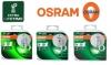 Халогенни крушки OSRAM ULTRA LIFE H1,H4,H7-DUO BOX
