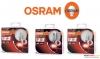 Халогенни крушки OSRAM Night BREAKER SILVER +100% H1,H4,H7 DUO BOX