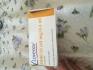Ловенокс lovenox 40 mg 0.4 ml