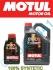 Двигателно масло MOTUL 8100 X-CLEAN+ 5W30