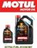 Двигателно масло MOTUL 8100 X-CLEAN EFE 5W30