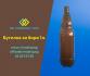 Пластмасова бутилка за бира 1 л. от ИВ Трейдинг