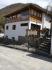 Хотел супер къща в Пирин планина до река !