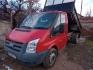 Транспортни услуги със самосвал, транспортна техника за Пловдив и страната