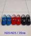 Бебешки моксаини за момче от велур в 3 цвята №20-№25