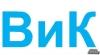 Отпушване канали тоалетни мивки сифони - РЕМОНТ - БЕЗ ПОЧИВЕН ДЕН
